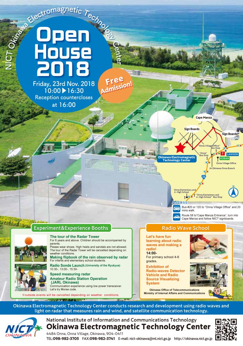 A4沖縄電磁波技術センターチラシ(英語版)